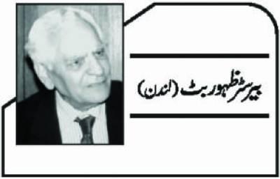 جنرل مشرف کا سیاسی مستقبل؟