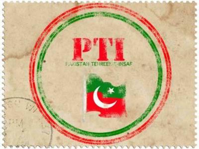 3 سال میں لوڈشیڈنگ ختم' 90 روز میں بلدیاتی الیکشن کابینہ 17 رکنی ہو گی: تحریک انصاف کا منشور