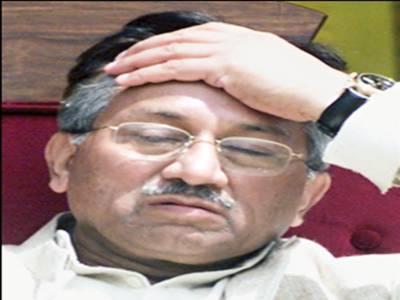 مشرف کے خلاف غداری کا مقدمہ کمیونسٹ پارٹی کے چیئرمین نے درخواست کی جلد سماعت کےلئے ایک اور پٹیشن دائر کر دی