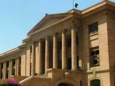 سندھ ہائیکورٹ میں سابق وزیر اعلیٰ قائم علی شاہ کیخلاف درخواست دائر