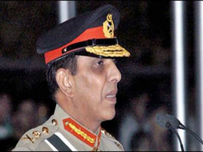 جنرل کیانی نے افغان فوج بنانے کی مخالفت کی تھی: امریکی جریدہ