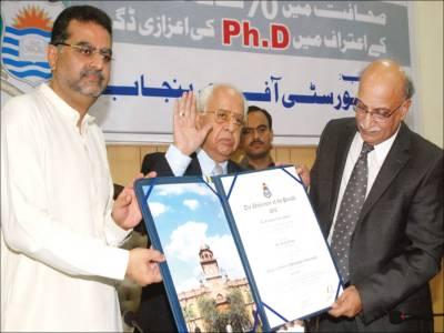13 لاکھ طلبہ کو بتا چکے نظریہ پاکستان کیا ہے' حیران ہوں چند دانشوروں کو یہ سمجھ نہیں آیا : ڈاکٹر مجید نظامی