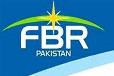 ایف بی آر ریکارڈ میں نادہندگی کا خانہ شامل' تفصیلات تین ہفتے میں ویب سائٹ پر جاری کرے : لاہور ہائیکورٹ