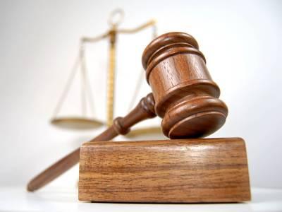 خوردبرد کیس : سابق بینک منیجر کو 9 سال قید، 11 کروڑ جرمانہ