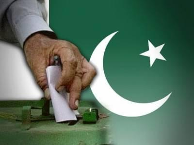 انتخابی عمل میں غیرملکی قوتوں کو مداخلت کی دعوت سازش قرار
