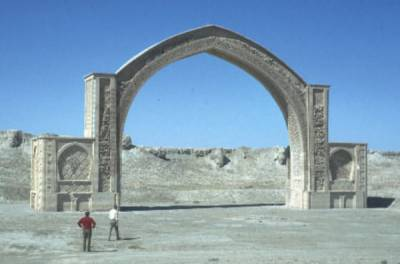 افغان قدیم شہر غزنی کو اسلامی کلچر کا ایشیائی شہر قرار دےدیا گیا
