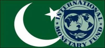 قرضے کےلئے پاکستان اور آئی ایم ایف کے درمیان مذاکرات 18 اپریل سے شروع ہونگے
