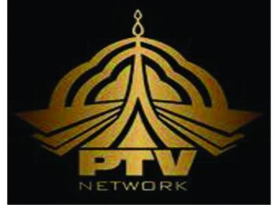 پی ٹی وی کے کنٹرولر پروگرام سجاد احمد کو ترقی دے کر ڈائریکٹر پروگرام بنا دیاگیا
