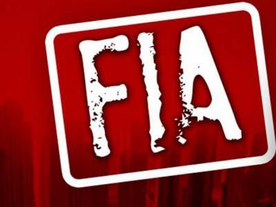 ایف آئی اے نے سی این جی سٹیشنوں کا ریکارڈ سپریم کورٹ جمع کرا دیا