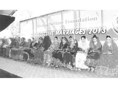 منہاج القرآن کے زیر اہتمام 24 جوڑوں کی اجتماعی شادی کی تقریب