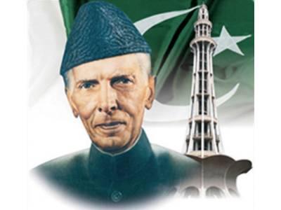 کل پاکستان تعلیمی کانفرنس کو پیغام ، کراچی،27 نومبر 1947ئ