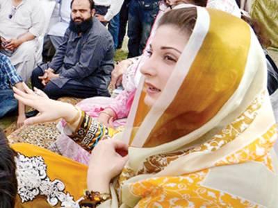 این اے 120 میں نواز شریف کی انتخابی مہم آج شروع ہو گی، کلثوم نواز دفتر کا افتتاح جلسے سے خطاب کرینگی، مریم لاہور میں نگران مقرر
