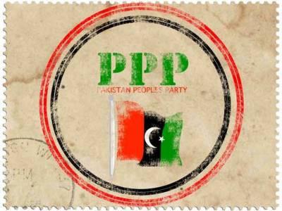 انتخابی شیڈول کا اعلان ہوئے 3ہفتے گزر گئے، پی پی پی کوئی بڑا جلسہ نہ کر سکی