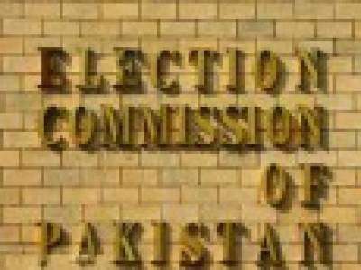 الیکشن کمشن کی فوج تعیناتی کیلئے دوبارہ سفارش' 21 ہزار پولنگ سٹیشن حساس قرار