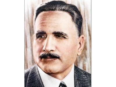 علامہ اقبالؒ کی برسی آج عقیدت و احترام کیساتھ منائی جائے گی