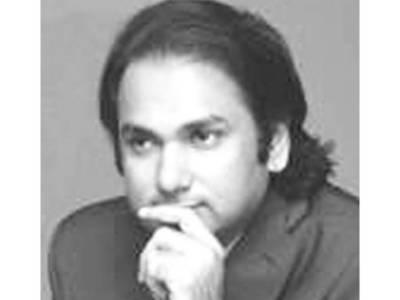 باقر بلال حسین عوامی مسلم لیگ کے ترجمان اور میڈیا سیل کے انچارج مقرر