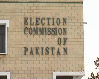 10 مئی کو 72 ہزار سے زائد پولنگ سٹیشنز پر سیکورٹی تعینات کی جائیگی : الیکشن کمیشن ' شفاف انتخابات کی راہ میں رکاوٹ برداشت نہیں کرینگے : کور کمانڈر لاہور