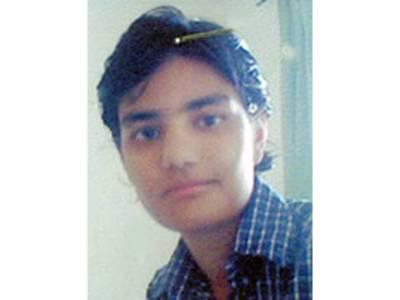 قومی خواتین جونیئر ہاکی ٹیم کی گول کیپر فاخرہ تبسم شوہر کے قتل کے الزام میں گرفتار