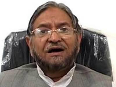 پاکستان کو مثالی ریاست بنانا جماعت اسلامی کا منشور ہے : فرید پراچہ