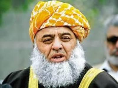 صدر نے گورنر خیبر پی کے کو الیکشن چرانے کا ٹاسک دیدیا، تبدیل کیا جائے : فضل الرحمن