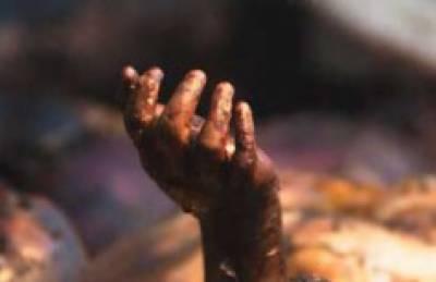 لڑکی قتل کر کے تیزاب پھینک کر نعش جلا دی گئی ' زیادتی کا شبہ