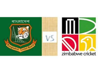 زمبابوے اور بنگلہ دیش کے درمیان دوسرا ون ڈے میچ آج کھیلا جائے گا