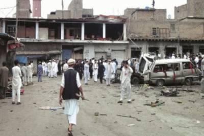 کرم ایجنسی : جے یو آئی (ف) کے جلسے میں بم دھماکہ' 20 جاں بحق' 96 زخمی