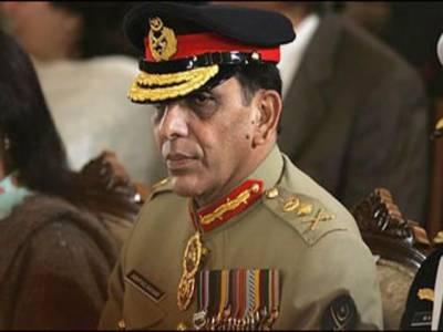 امن و امان خراب کرنے والوں کے خلاف سخت کارروائی کی جائے گی : جنرل کیانی کی زیرصدارت اجلاس