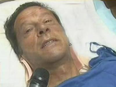 پاکستان کیلئے 17 سال سے لڑ رہا ہوں اب قوم اپنی تقدیر بدلنے کی ذمہ داری سنبھالے: عمران کا پیغام