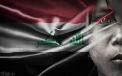 مسلح کرد گروپوں کے ملک میں داخلے کو برداشت نہیں کرینگے: عراقی وزارت خارجہ