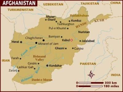 افغانستان: بجلی کے بلوں کی عدم ادائیگی پر بااثر افراد کے کنکشن کاٹ دیئے گئے