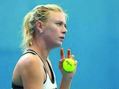 عالمی نمبر دو ٹینس سٹار ماریہ شراپووا نے نیا دوست تلاش کر لیا
