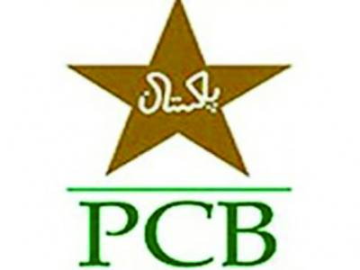 پی سی بی نے لاہور ' سیالکوٹ ' فیصل آباد ریجنز کی باڈیز کو معطل کر دیا