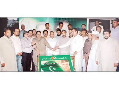مسلم لیگ ن پنجاب آفس میں یوم تکبیر کا کیک کاٹا گیا