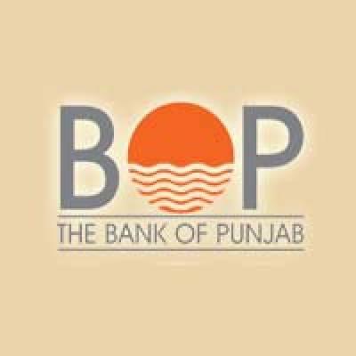 بینک آف پنجاب سکینڈل : سپریم کورٹ نے نادہندگان' قرضے ری شیڈول کے معاہدوں کی فہرست طلب کر لی