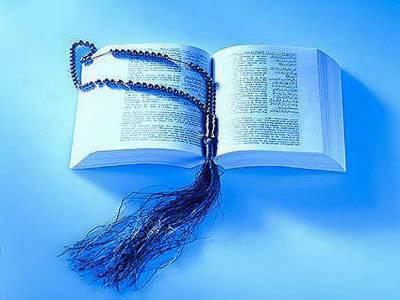 اللہ کے نام سے جو بے انتہا مہربان' رحم فرمانے والا ہے