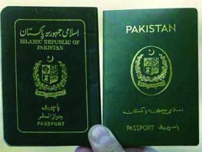 پاسپورٹ بحران پر جلد قابو پا لیا جائے گا: محمد شریف
