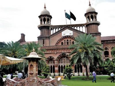 لاہور ہائیکورٹ کے سپیشل بنچ کی سزائے موت کے خلاف دائر اپیل منظور ملزم رزاق مسیح کو بری کرنے کا حکم