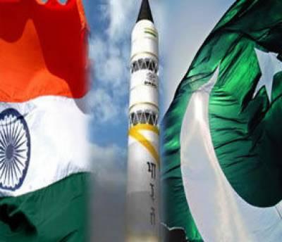 پاکستان کے پاس 100 سے 120 ' ....بھارت کے پاس 90 سے 110 ایٹمی ہتھیار ہیں : رپورٹ