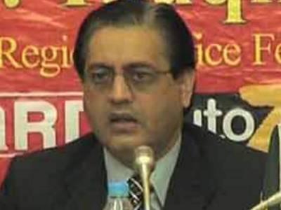 توقیر صادق کی برطرفی کی سفارش 2011ءمیں کی گئی، ڈاکٹر عاصم کی ہدایت پر وزارت پٹرولیم نے وزیراعظم کو سمری بھجوائی