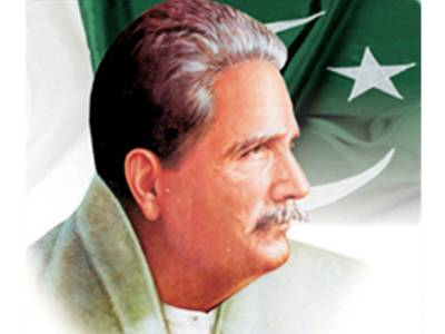 مولوی انشااللہ خان کو لکھے گئے خط سے اقتباس