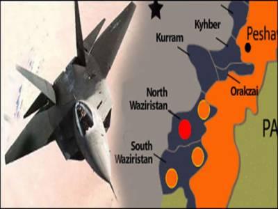 بھارت اپنے لڑاکا طیاروں کو جدیدگائیڈڈ بموں سے لیس کریگا: وی کے سارسوت