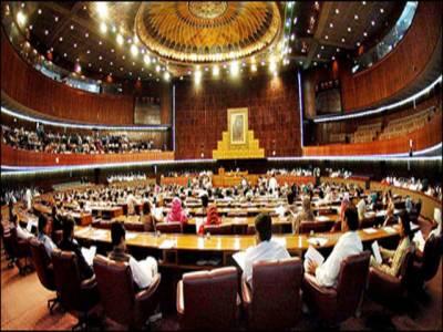 قومی اسمبلی کے پارلیمانی لیڈروں کا پہلا اجلاس آ ج ہوگا