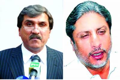 صدر زرداری نے پنجاب' بلوچستان کے گورنرز کے استعفے منظور کر لئے