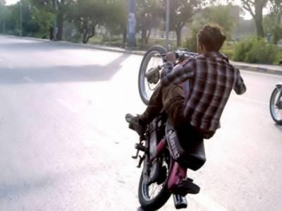 لاہور میں ون ویلنگ، موٹر سائیکل ریس پر جوا