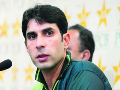 پاکستان دوسرا میچ آج جنوبی افریقہ کے خلاف کھیلے گا' سیمی فائنل کی دوڑ کے لئے کامیابی حاصل کرنا ہو گی: مصباح الحق