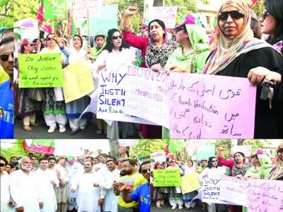 مبینہ الیکشن دھاندلیوں کیخلاف تحریک انصاف کا پریس کلب کے باہر مظاہرہ