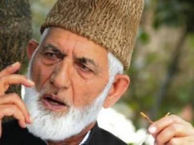 سید علی گیلانی کا میرحفیظ اللہ اور دیگر کی مسلسل غیر قانونی نظر بندی پر اظہار تشویش