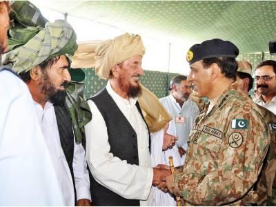 جنوبی وزیرستان میں امن ہو گیا' جانیوالے واپس آ جائیں: جنرل کیانی' وادی تیراہ' تاریخی مرکز باغ پر پاکستانی پرچم لہرا دیا گیا