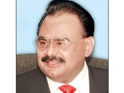 ایم کیو ایم کو چند افراد کی جاگیر نہیں بننے دیاجائے گا:الطاف حسین